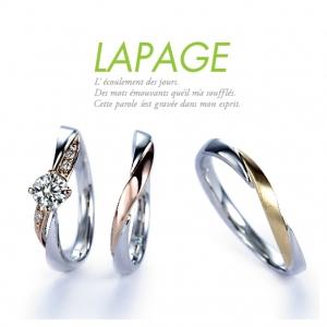 lapage_1-01