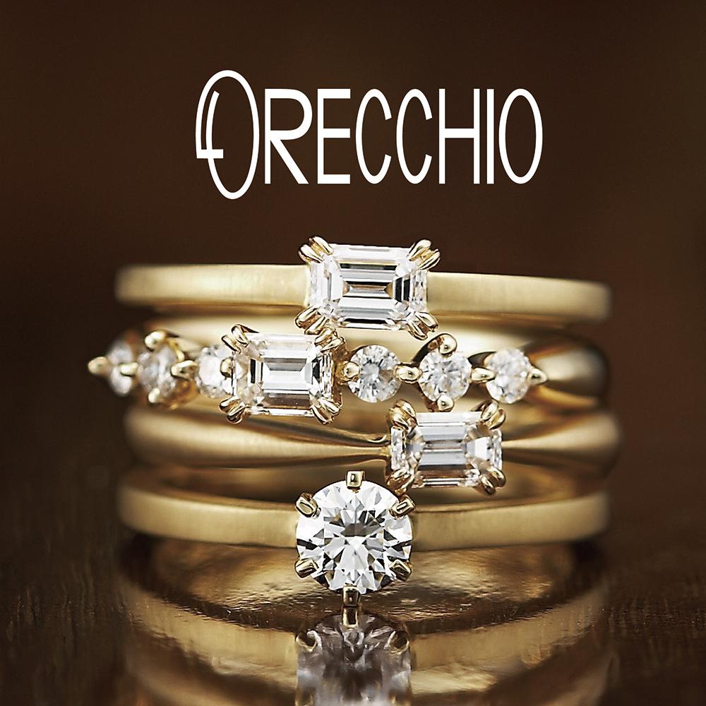 オレッキオの結婚指輪婚約指輪