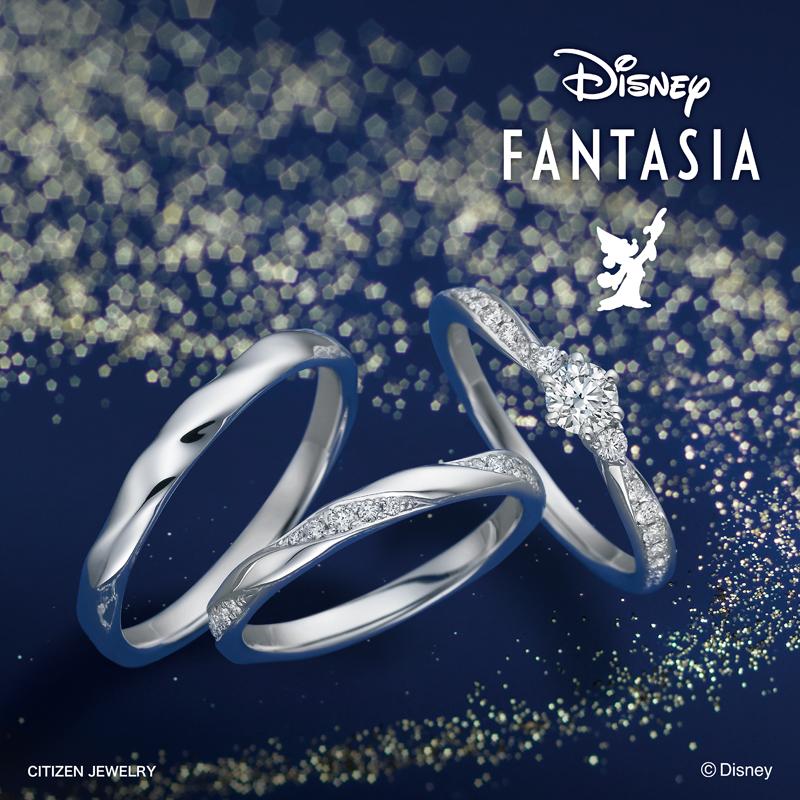 心斎橋なんばでシチズンディズニーファンタジアの婚約指輪と結婚指輪はガーデン2