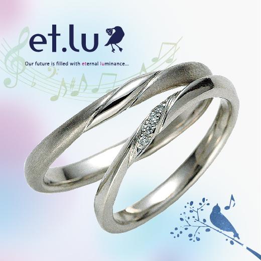 エトルet.luの結婚指輪婚約指輪の正規取り扱い店ガーデン心斎橋21