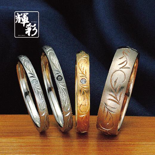 輝彩 和柄ふきん プレゼント♪ 12/4~12/18
