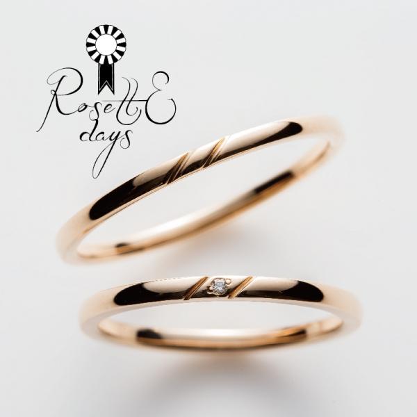 ロゼットデイズRosettEdaysの結婚指輪婚約指輪の正規取り扱い店ガーデン心斎橋8