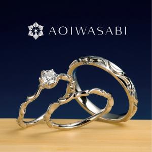 AOIWASABI リングのインサイドにバースデーストーンプレゼント 8/23~8/31
