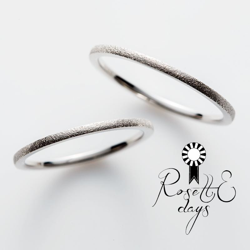 ロゼットデイズRosettEdaysの結婚指輪婚約指輪の正規取り扱い店ガーデン心斎橋10