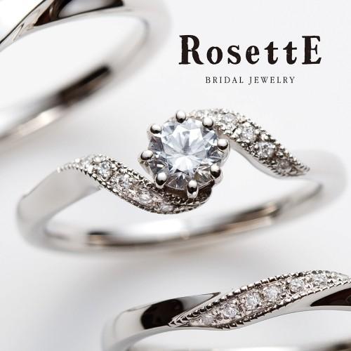 ロゼット結婚指輪泉大阪