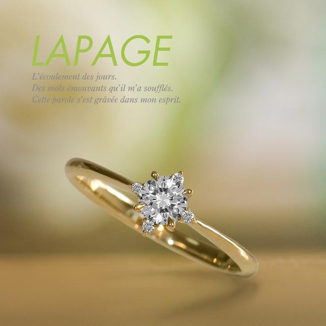 心斎橋なんばでLAPAGEラパージュの南十字星の婚約指輪の正規取扱店はgarden心斎橋