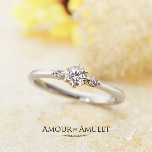心斎橋なんばでAMOUR AMULETアムールアミュレットの婚約指輪フルールの正規取扱店はgarden心斎橋