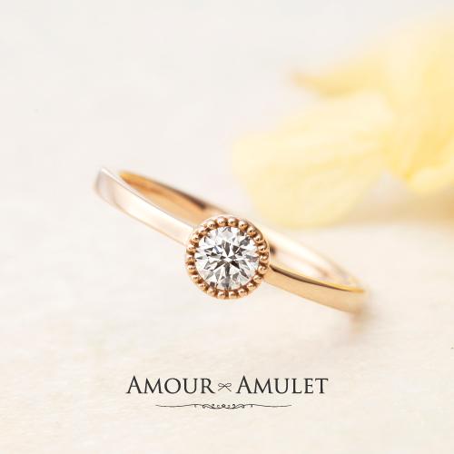 心斎橋なんばでAMOUR AMULETアムールアミュレットの婚約指輪カルメの正規取扱店はgarden心斎橋