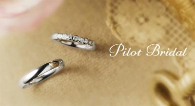 pilotbridal_main