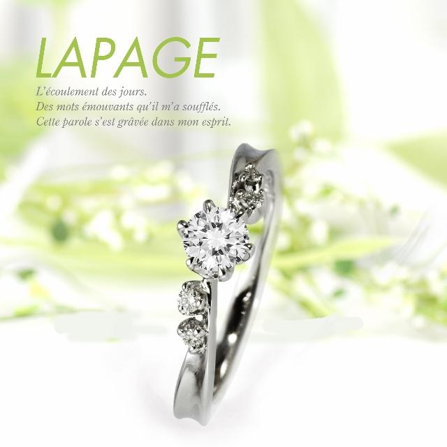 心斎橋なんばでLAPAGEラパージュのスイートピーの婚約指輪の正規取扱店はgarden心斎橋