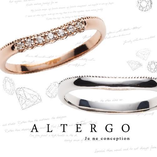 ALTERGO_2-02