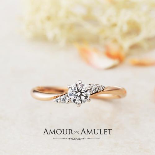 アムールアミュレットの婚約指輪正規取扱店garden心斎橋2