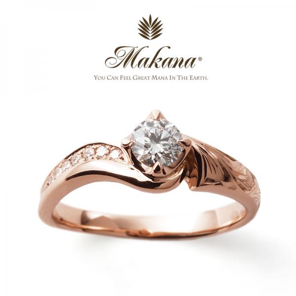 ハワイアンジュエリーのMakanaマカナの婚約指輪でME-1の大阪・心斎橋・難波・奈良・和歌山の正規取扱店1