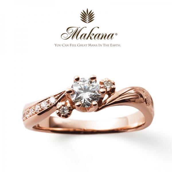 ハワイアンジュエリーのMakanaマカナの婚約指輪でME-2の大阪・心斎橋・難波・奈良・和歌山の正規取扱店3