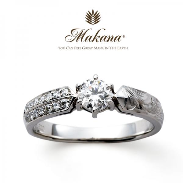 ハワイアンジュエリーのMakanaマカナの婚約指輪でME-3の大阪・心斎橋・難波・奈良・和歌山の正規取扱店2