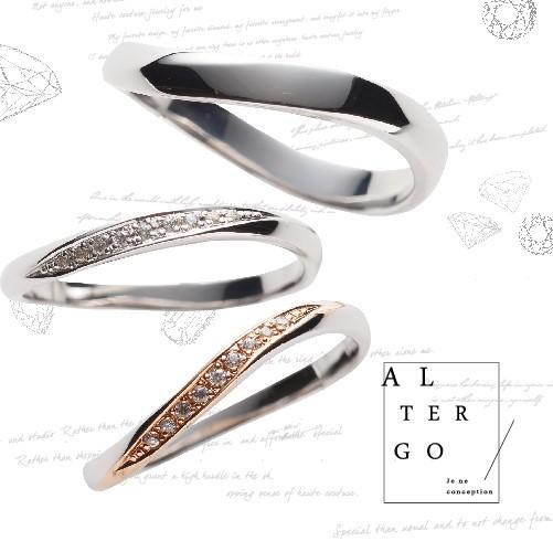 アルテルゴALTERGOの結婚指輪婚約指輪の正規取り扱い店ガーデン心斎橋2