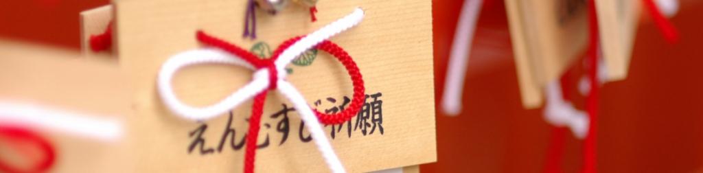 心斎橋・大阪のサプライズプロポーズ 下鴨神社