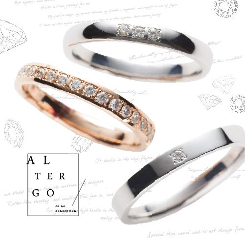 ALTERGO_0314-02