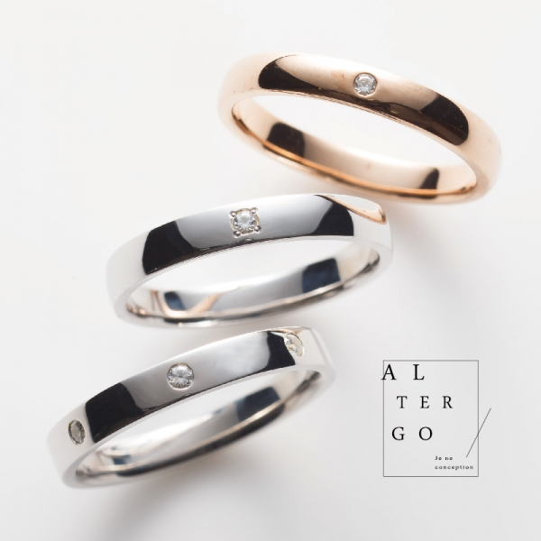 アルテルゴの結婚指輪の正規取り扱い店ガーデン心斎橋2