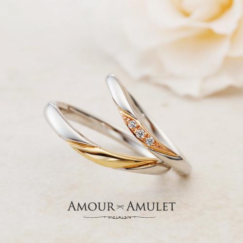 心斎橋なんばでアムールアミュレットの結婚指輪はガーデン