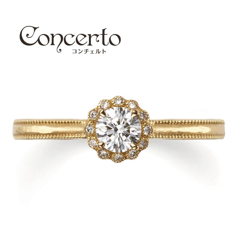 オレッキオコンチェルトの結婚指輪正規取り扱い店大阪