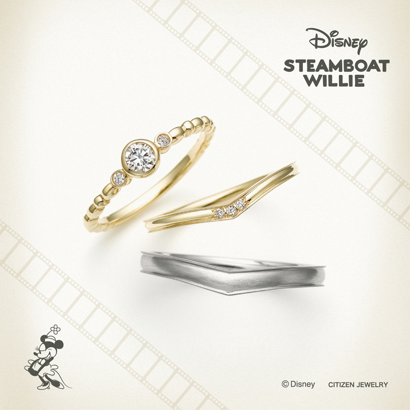 心斎橋なんばでシチズンディズニースチームボードの婚約指輪結婚指輪はガーデン