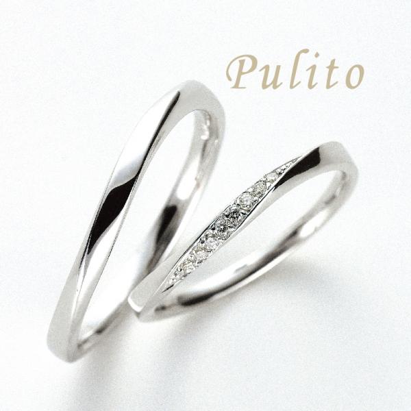 プリート結婚指輪大阪安い1
