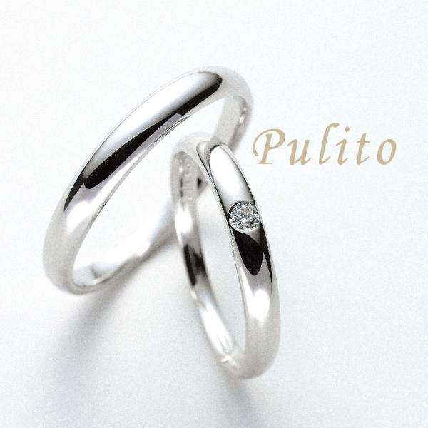 プリートの結婚指輪婚約指輪の正規取り扱い店ガーデン心斎橋12