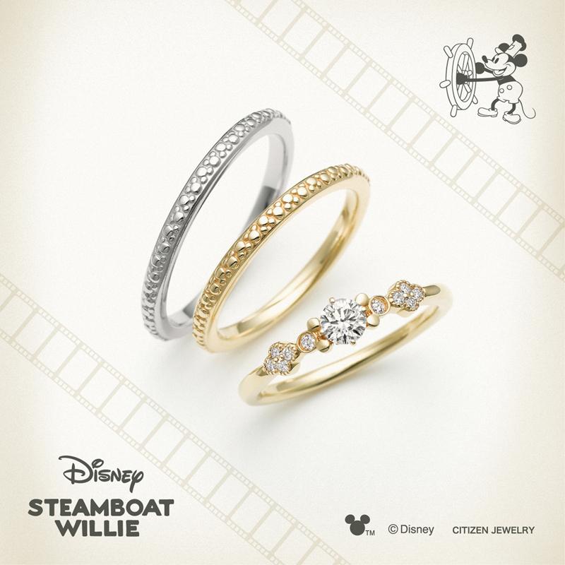 心斎橋なんばでシチズンディズニースチームボードの婚約指輪結婚指輪はガーデン2