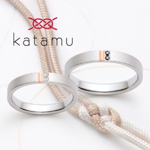 katamu ディフューザープレゼント!! 11/16~11/30