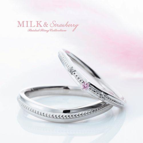 ミルク&ストロベリー結婚指輪正規取り扱い店大阪2