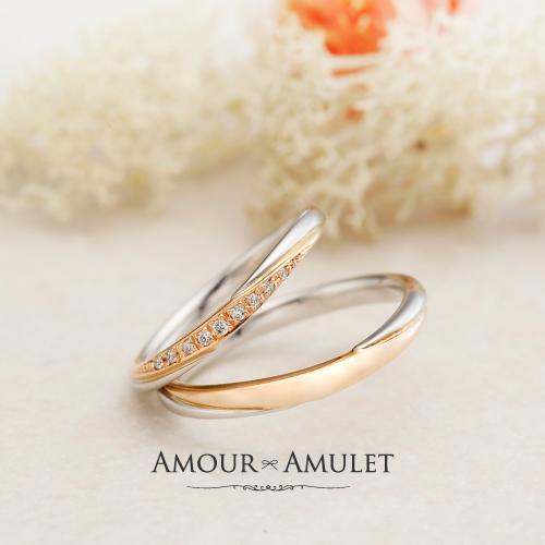アムールアミュレットの結婚指輪大阪1