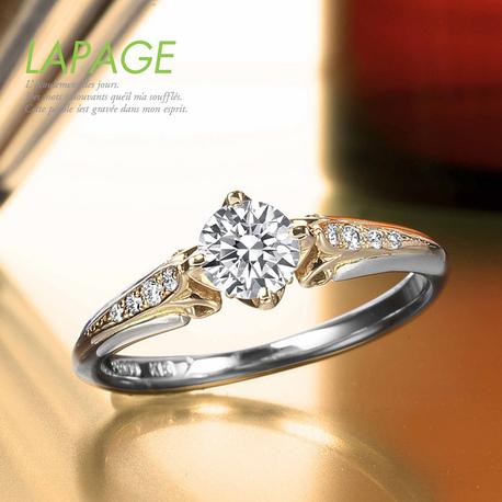 心斎橋なんばでLAPAGEラパージュのポン・ヌフの結婚指輪の正規取扱店はgarden心斎橋