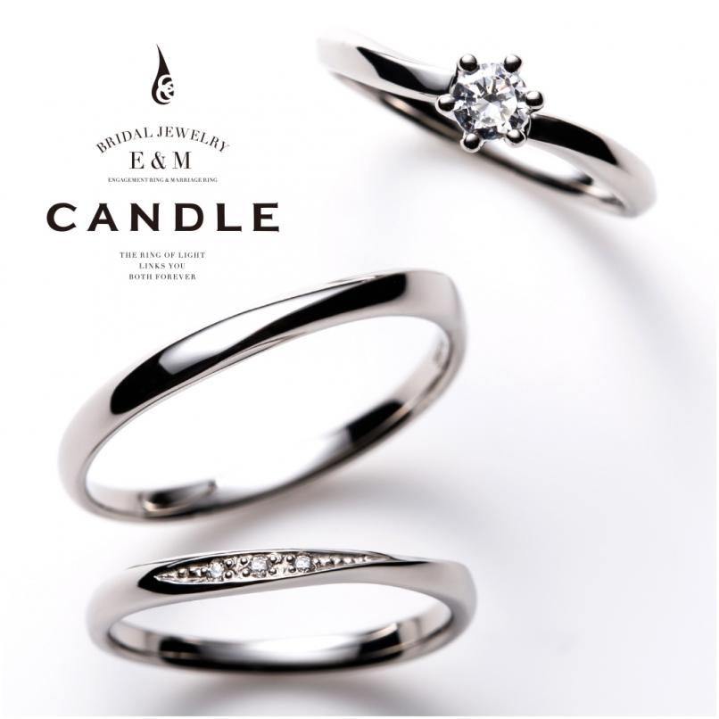 キャンドルCANDLEの結婚指輪婚約指輪の正規取り扱い店ガーデン心斎橋10