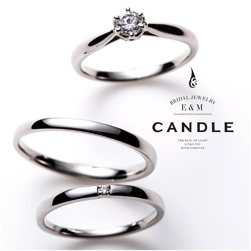 キャンドルCANDLEの結婚指輪婚約指輪の正規取り扱い店ガーデン心斎橋7