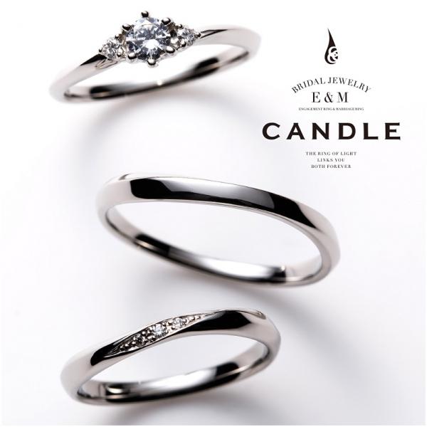 キャンドルCANDLEの結婚指輪婚約指輪の正規取り扱い店ガーデン心斎橋11