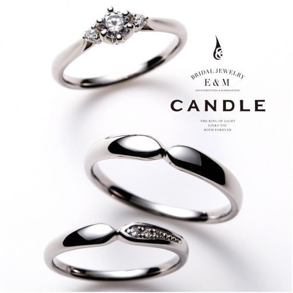 キャンドルCANDLEの結婚指輪婚約指輪の正規取り扱い店ガーデン心斎橋9