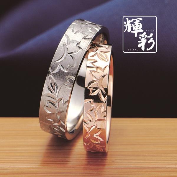 奈良で人気の輝彩の結婚指輪婚約指輪