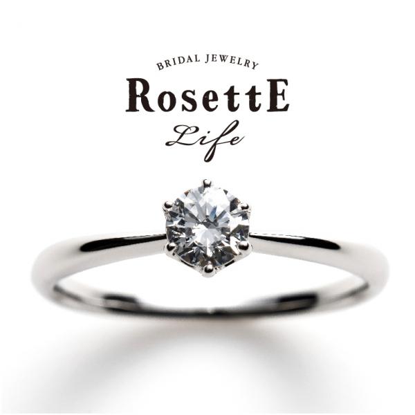 ロゼットライフRosettElifeの結婚指輪婚約指輪の正規取り扱い店ガーデン心斎橋4