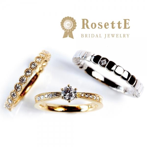 ロゼットの婚約指輪と結婚指輪の星空