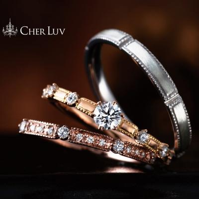 シェールラブの婚約指輪結婚指輪はガーデン心斎橋