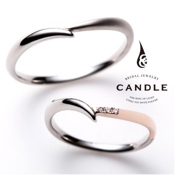 キャンドルのマーブル結婚指輪の正規取り扱い店ガーデン心斎橋