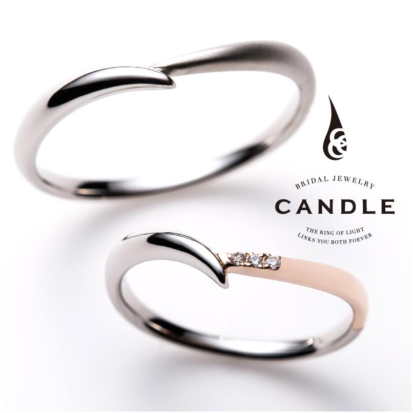 心斎橋なんばでキャンドルCANDLEの婚約指輪・結婚指輪はガーデン8