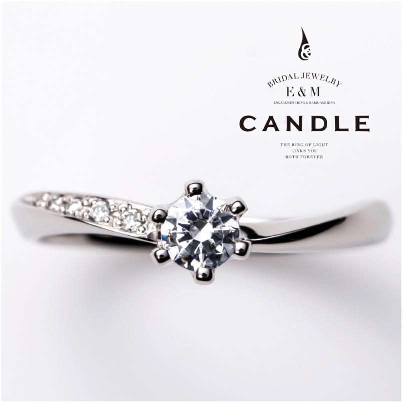 心斎橋なんばでキャンドルCANDLEの婚約指輪・結婚指輪はガーデン4