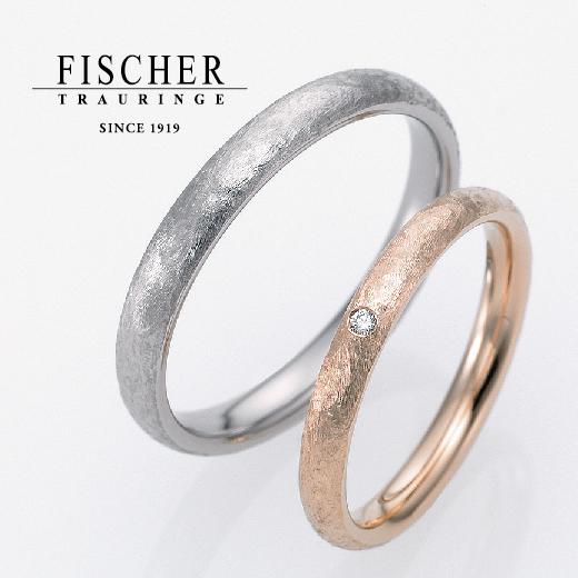 鍛造FISCHER結婚指輪