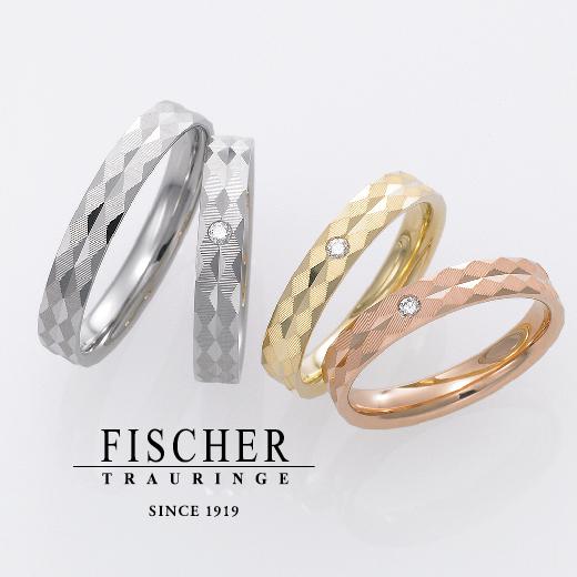 フィッシャー結婚指輪正規取り扱い店大阪11