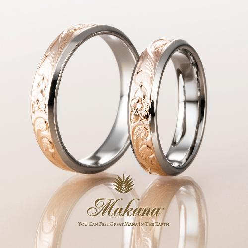 ハワイアンジュエリーのMakanaマカナの結婚指輪でレイヤータイプの大阪・心斎橋・難波・奈良・和歌山の正規取扱店4