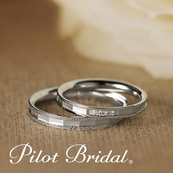 鍛造リングで人気の結婚指輪PilotBridal