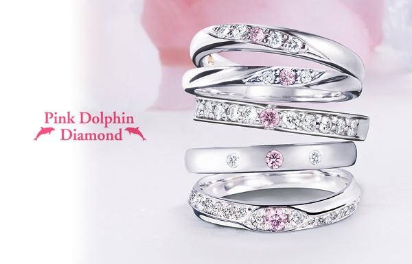 ピンクダイヤの心斎橋なんばでピンクドルフィンダイヤモンドの結婚指輪の正規取扱店はgarden心斎橋