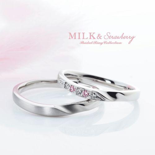 ミルク&ストロベリー結婚指輪正規取り扱い店大阪7